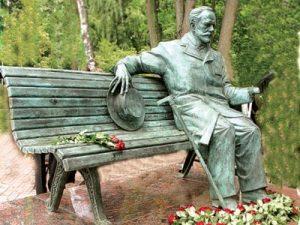 Досуг «П.И.Чайковский в Клину»