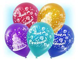 С Днём рождения, Высоковск!