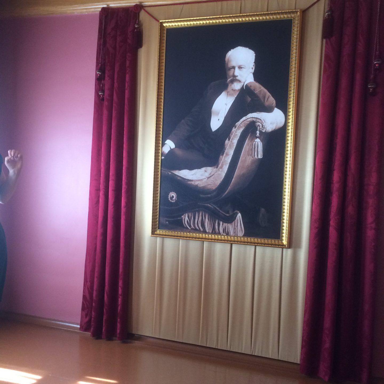 Экскурсия в дом-музей П.И.Чайковского
