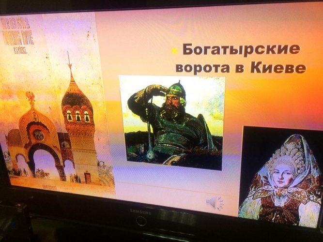 Экскурсия подготовительных логопедических групп №3 и №8 в дом-музей П.И. Чайковского.
