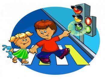 Досуг по ПДД «Внимание — дорога!» для обучающихся старшей логопедической группы №3