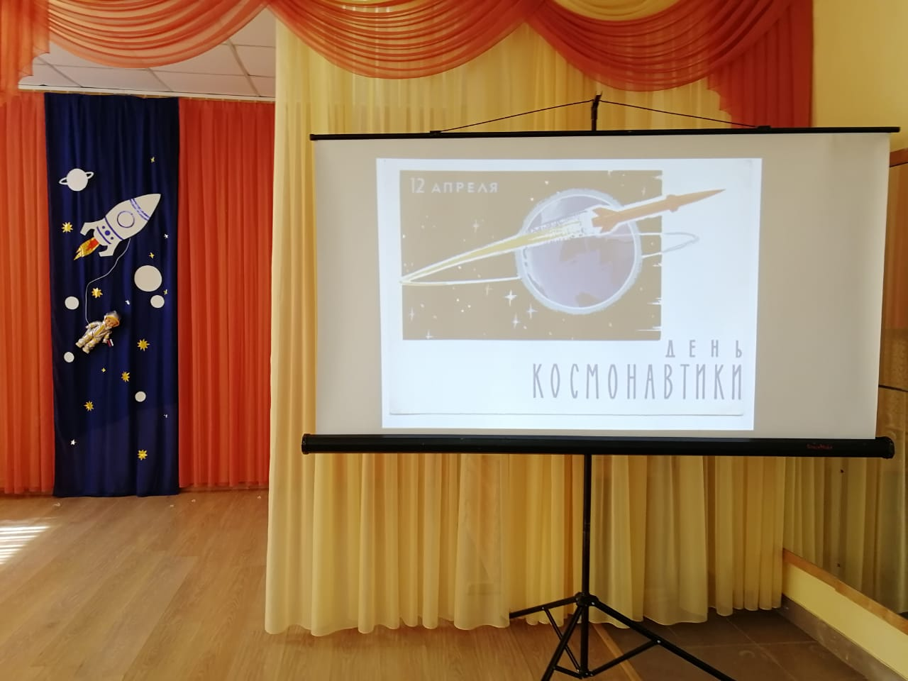 Праздник «День космонавтики» для обучающихся подготовительной группы №10