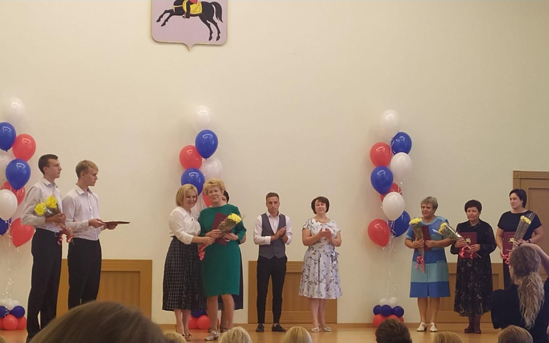 Поздравляем Воспитателя Любчик Людмилу Павловну с заслуженной наградой, Благодарственное письмо главы городского округа Клин.