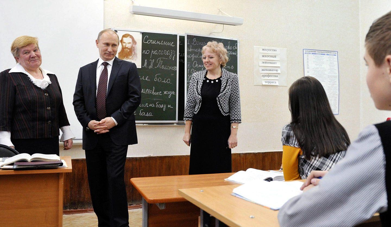 Федеральный общественный обзор 2021/2022 «Система образования регионов России — детям»